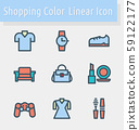 shoping color line icon 59122177