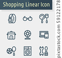 shoping  line icon2 59122178