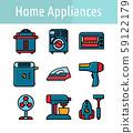 home appliances color icon 59122179