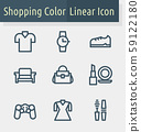 shoping  line icon 59122180