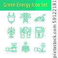 energy icon set 59122181