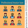 avata color line icon2 59122182