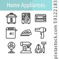 home appliances  icon 59122183