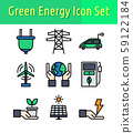 energy color icon set 59122184