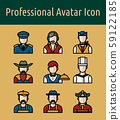 avatar  linear color icon. 59122185