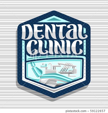 Vector logo for Dental Clinic 59122657