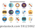 Music icons set for business 59123062