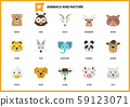 Animal icons set for business 59123071