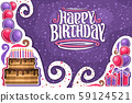 Vector greeting card for Happy Birthday 59124521
