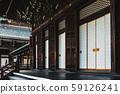 Higashi Honganji Temple 59126241
