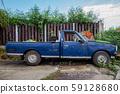Pick-up Truck, City Street, Land Vehicle, Mode of 59128680