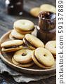Homemade cookies with chocolate 59137889