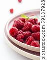 Fresh sweet raspberry 59137928