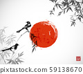 Bamboo trees and two magpies birds. Traditional oriental ink painting sumi-e, u-sin, go-hua 59138670