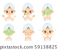 Beauty face mask. Woman skin care, cleaning and face brushing. Acne treatment masks vector cartoon 59138825