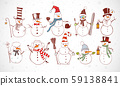 Set of doodle sketch snowmen on white background. 59138841