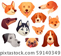 Cartoon dog head. Funny puppy pet muzzle, smiling dog face and dogs isolated vector illustration 59140349