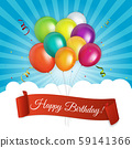 Color glossy balloons birthday card background 59141366