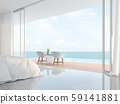 Modern luxury white bedroom with sea view 3d render 59141881
