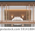 Bedroom in modern contemporary style 3d render 59141884