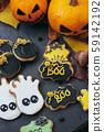Halloween gingerbread cookies on dark background, 59142192