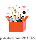 Young people are gathered in one box cartoon vector illustration 59147322