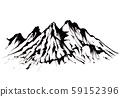 Mt. Asama 59152396