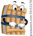 Mascot Plant Press Illustration 59153176