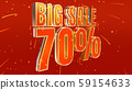 Big Sale design 70% off Discount and special offer 59154633