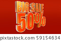 Big Sale design 50% off Discount and special offer 59154634