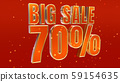 Big Sale design 70% off Discount and special offer 59154635