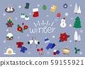 Winter material set 59155921