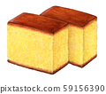 Japanese confectionery Castella hand-painted watercolor 59156390