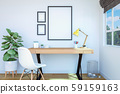 Working room interior with blank photo frame for mock up on wall, 3D Rendering 59159163