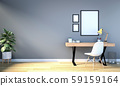 Working room interior with blank photo frame for mock up on wall, 3D Rendering 59159164