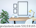 Working room interior with blank photo frame for mock up on wall, 3D Rendering 59159165