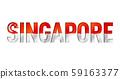 singapore flag text font 59163377