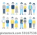 Couple 8 pairs set whole body blue 59167536
