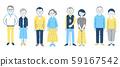 Senior couple 4 set whole body blue 59167542