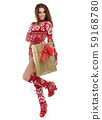 Winter woman with christmas gifts 59168780