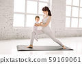 Health and fit concept. Young beautiful Caucasian woman doing fitness exercise in the big light gym 59169061