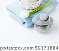 Fresh folded towels, stones. Spa, bathroom concept 59171884