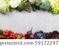 Organic food background, fresh vegetables old light wooden shabby background, healthy food and clean eating concept with copy space, natural condition 59172297