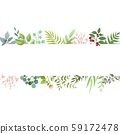 Vector floral greenery card design. Wedding invite poster with rustic garden branches and leaves 59172478