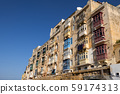 Traditional Houses With Balconies In Valletta City 59174313