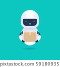 White friendly android robot holding a parcel. 59180935