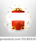 Opened red gift box with red bow and gold ribbon. Surprise box with magic effect. 59180939