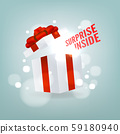 Surprise inside open gift box. Open white gift box with red ribbon and bow. Birthday surprise and Christmas present concept. 59180940