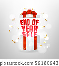 End of year sale banner. Opened gift box with red bow and magic effect. 59180943