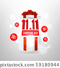 Special offer 11.11 Shopping day discount symbol with open gift box. Global shopping world day sale promotion. 59180944